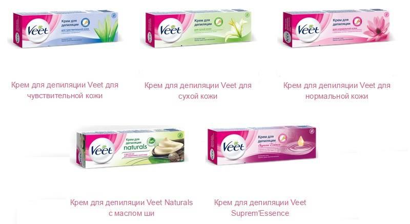 Как выбрать крем для депиляции veet