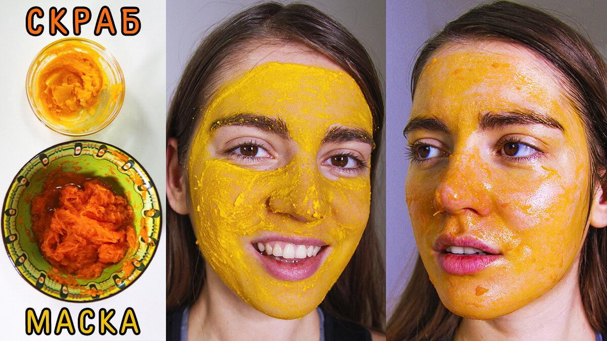 Рецепты эффективных масок из тыквы для лица