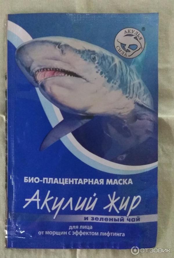 Кому нужна и как применяется маска с акульим жиром?
