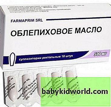 Применение облепихового масла в лечении эрозии шейки матки