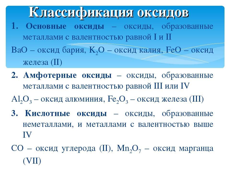 Цирконий оксид : краткое описание, свойства, особенности применения и отзывы