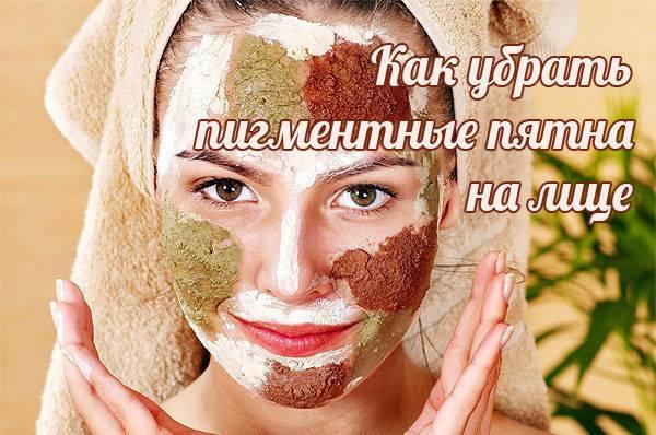 Это лучшие отбеливающие маски для лица от пигментных пятен!