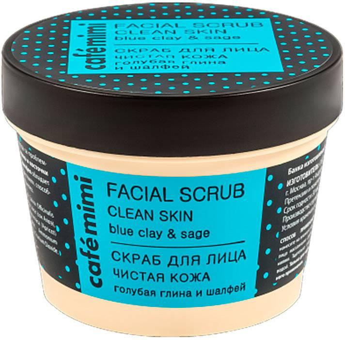 Домашние скрабы для сухой кожи лица