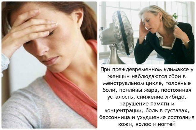 Мигрень при месячных: как лечить и причины возникновения менструальной мигрени перед и во время менструации