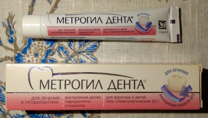 Мазь солкосерил — эффективное средство для лечения десен