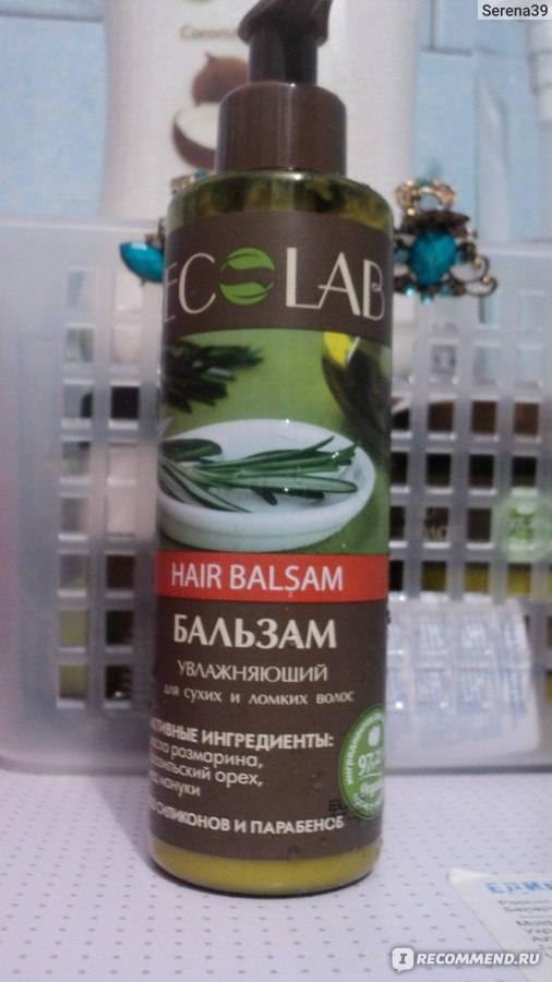Маски для восстановления сухих и повреждённых волос