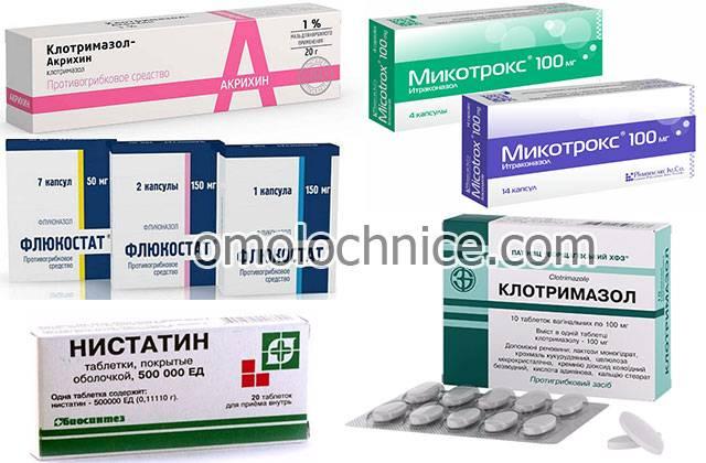 Самые эффективные и дешевые таблетки от молочницы