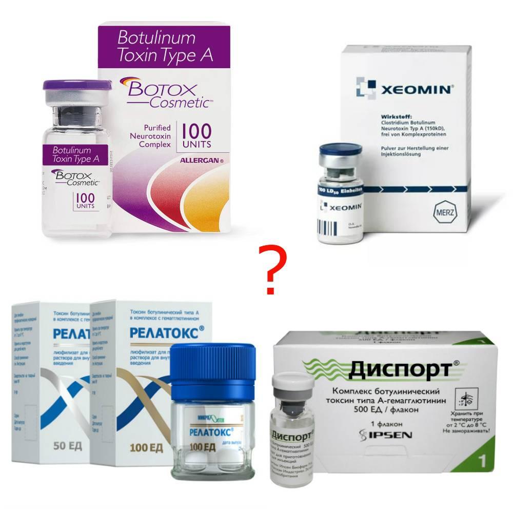 Ботокс или ксеомин — обзор средств