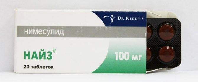 Лучший анальгетик для облегчения дискомфорта: кеторол от зубной боли