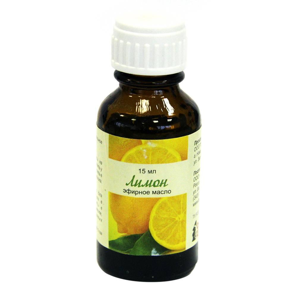 Поможет ли лимон от пигментных пятен?узнайте эффективные способы.