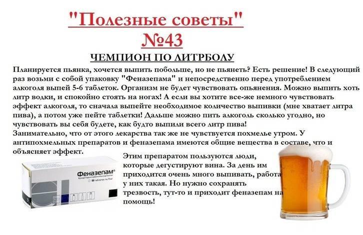 Как алкоголь влияет на течение месячных?