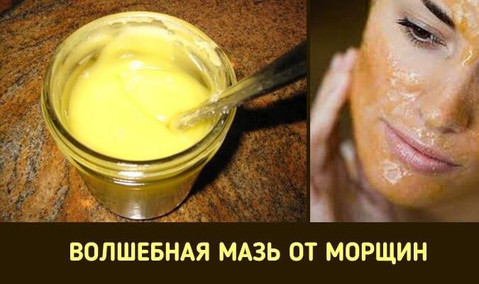 Боремся с морщинами на лице при помощи крема, приготовленного своими руками