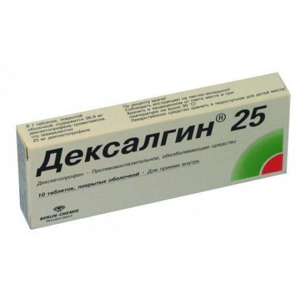 При каких болях помогает цитрамон в таблетках и как его правильно принимать?
