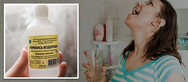 Полоскание зубов и рта содой