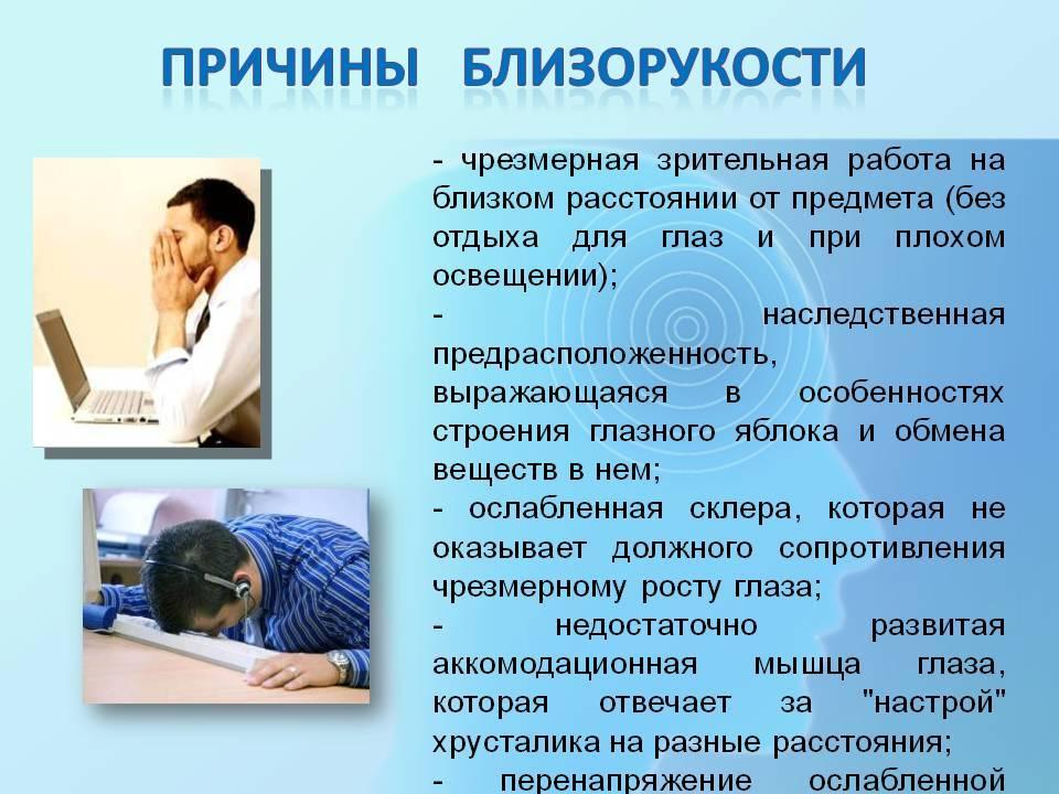 Симптомы болезней по языку