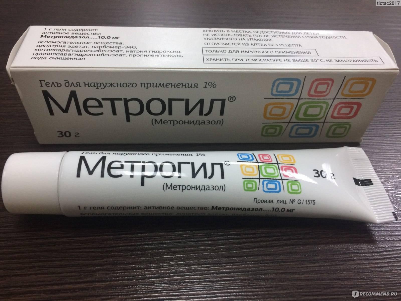 Гель метрогил от прыщей: инструкция по применению, отзывы специалистов и потребителей    метрогил крем для лица