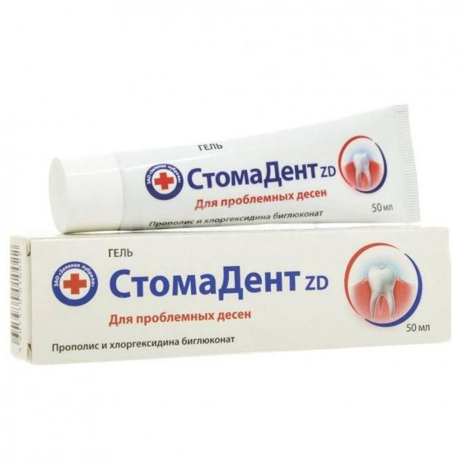 Левомеколь в стоматологии: можно ли применять во рту и как правильно мазать при воспалении