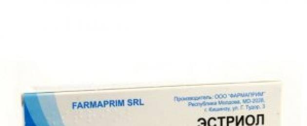 Виды, симптомы и лечение вагинитов