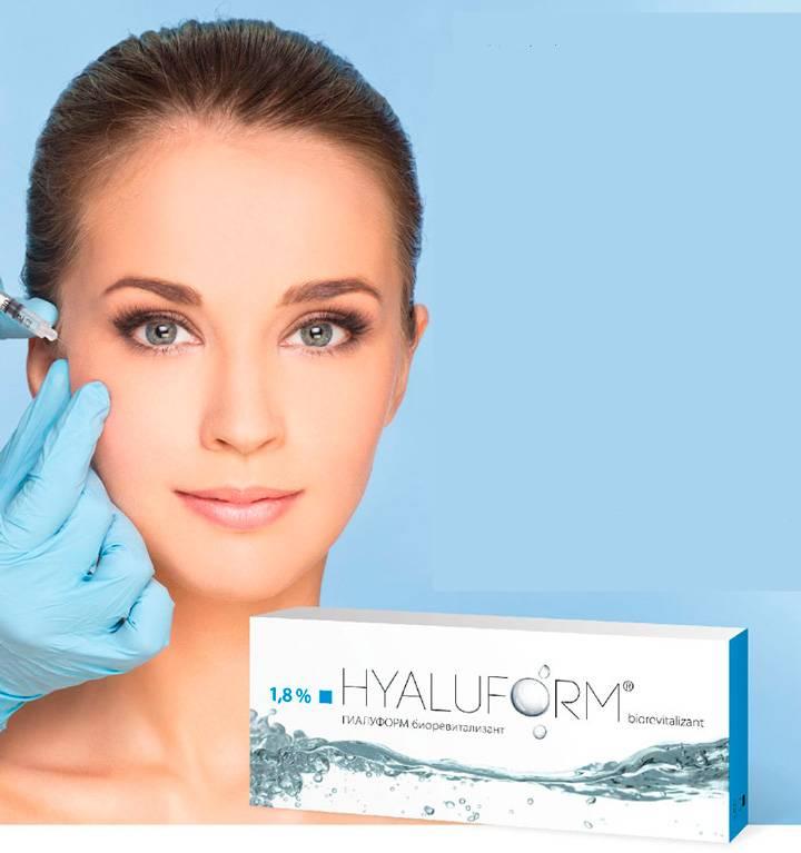 Обзор препаратов hyaluform