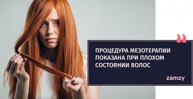 Плюсы и минусы использования мезороллера для лица