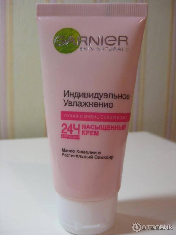 Крем для молодой кожи лица – подбираем лучшую косметику