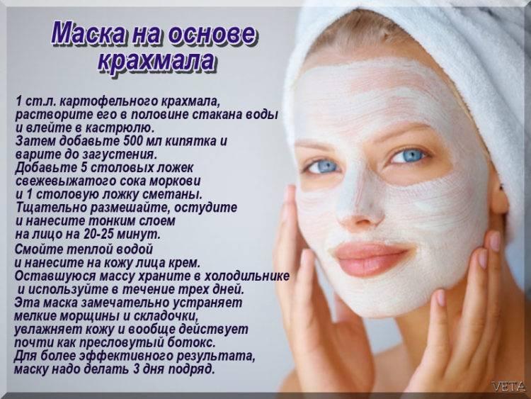 Самые лучшие маски для век от морщин: рецепты, правила нанесения