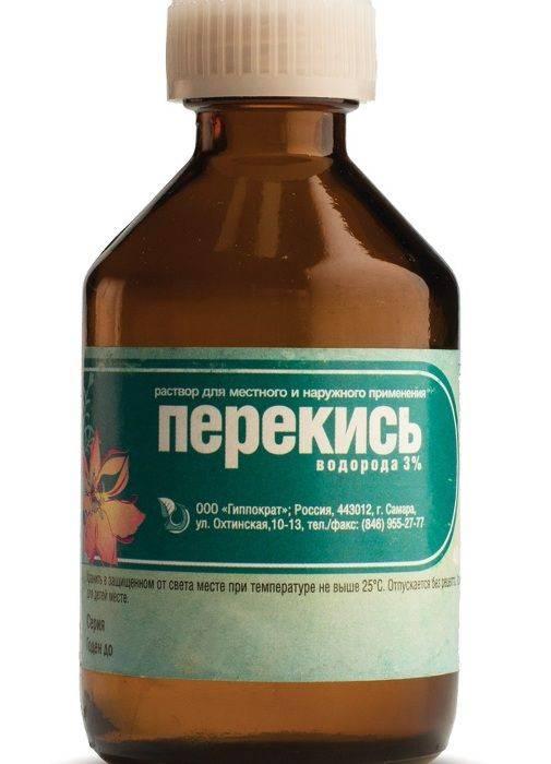 Лечение стоматита перекисью водорода по неумывакину. лечение стоматита настойкой прополиса