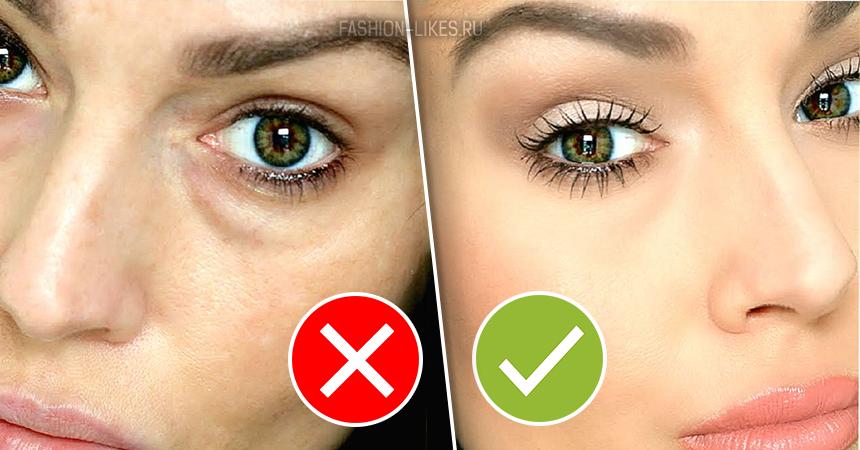 Как убрать мешки под глазами: массаж, гимнастика, косметика