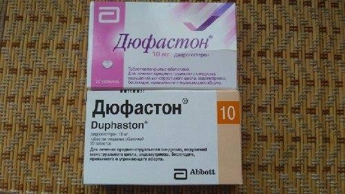 Дюфастон при кисте яичника: инструкция по применению, отзывы