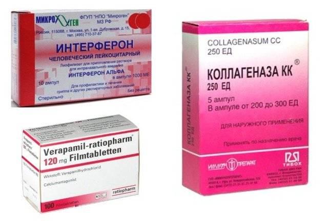 Лечение пейрони лонгидаза