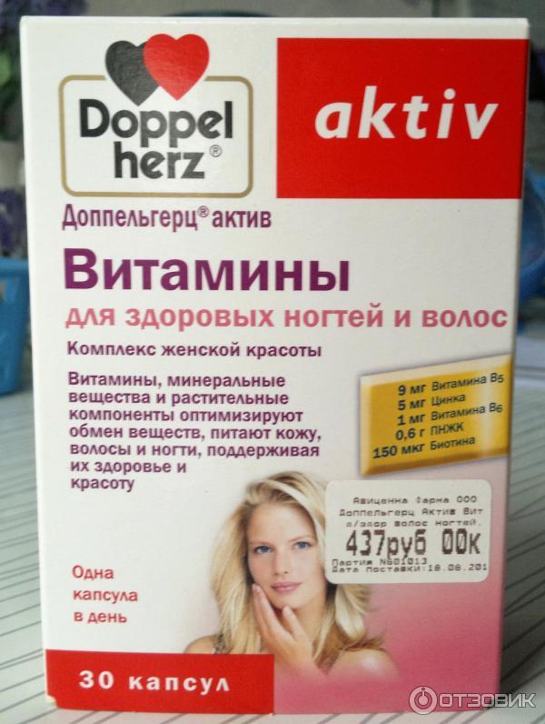Самые лучшие витамины для роста волос и от выпадения