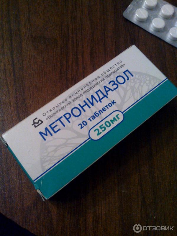 Антибиотики при кисте зуба