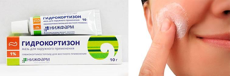 Польза ретиноевой мази от морщин. мнения косметологов