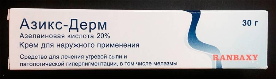 Азелаиновая кислота от акне: как она работает?