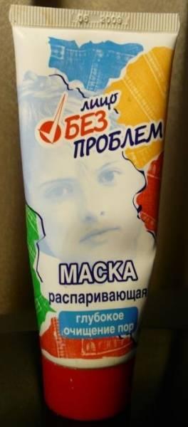 Лучшие распаривающие маски для лица с реальными отзывами