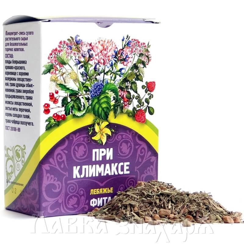 Травы и чаи при климаксе и менопаузе