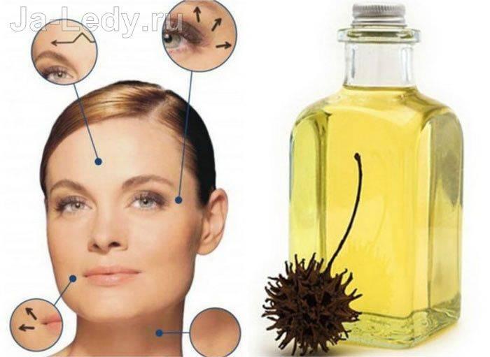 Масло виноградной косточки для лица: польза и эффективность в косметологии