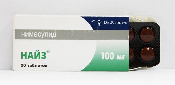 Действие найза таблеток. как правильно принимать найз, чтобы избавиться от зубной боли