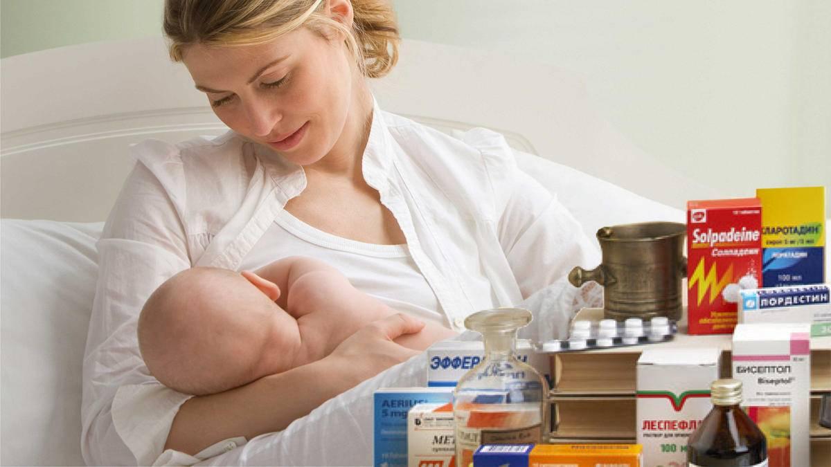 Методы контрацепции при грудном вскармливании (лактации): противозачаточные таблетки и пр.