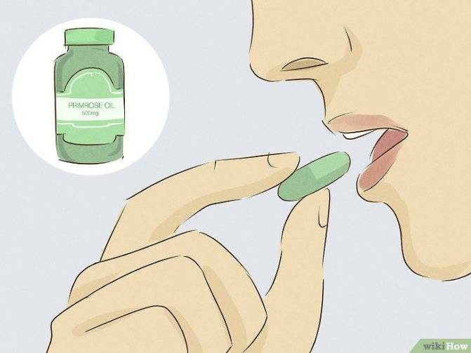 Таблетка для раскрытия шейки. через сколько начинает действовать таблетка для стимуляции родов