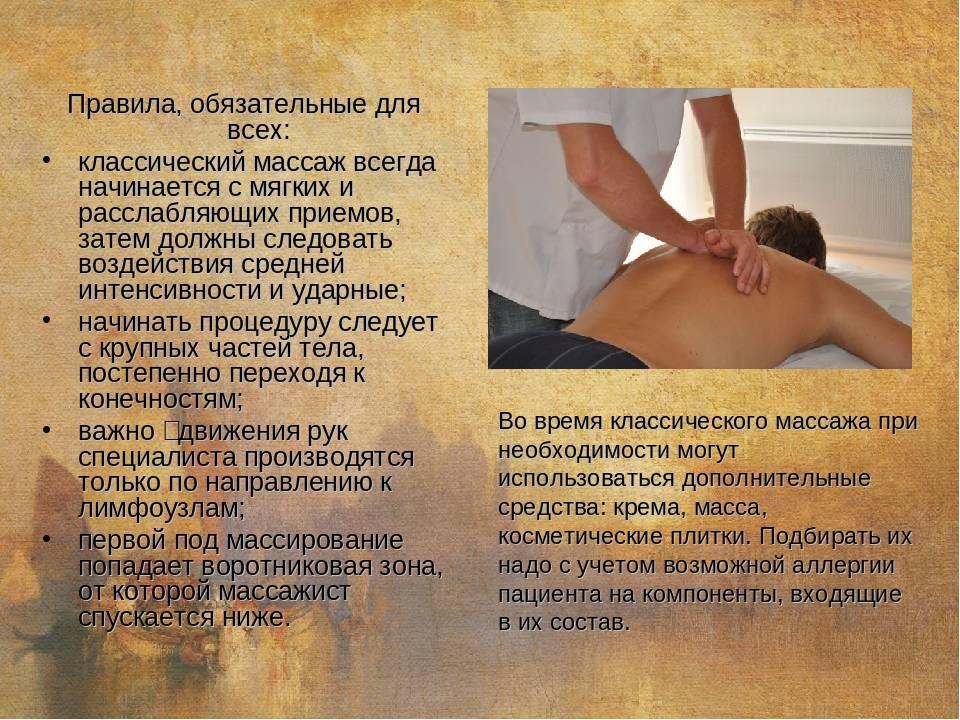 Польза и проведение массажа лица в домашних условиях