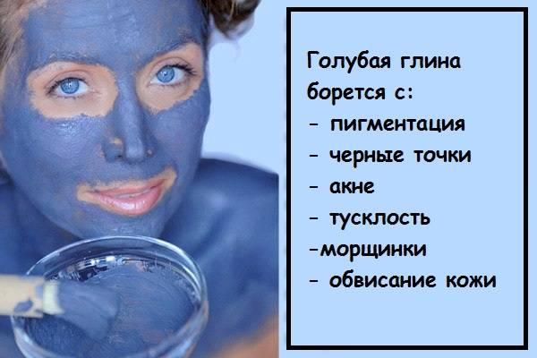Глина для лица – все тонкости +12 лучших рецептов