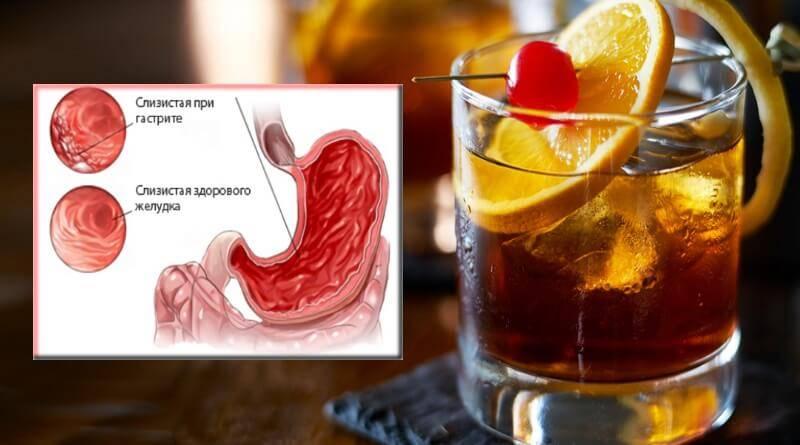 Алкоголь и месячные: можно ли пить в эти дни и что допускается