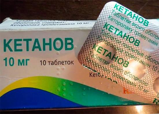 Насколько эффективно помогает цитрамон от зубной боли?