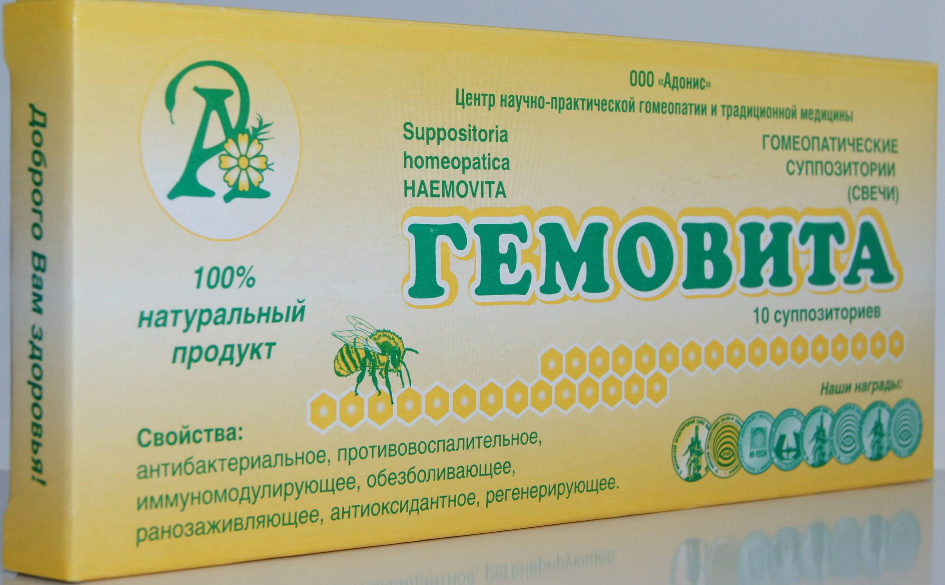 Прополис — лечебные свойства и применение продукта