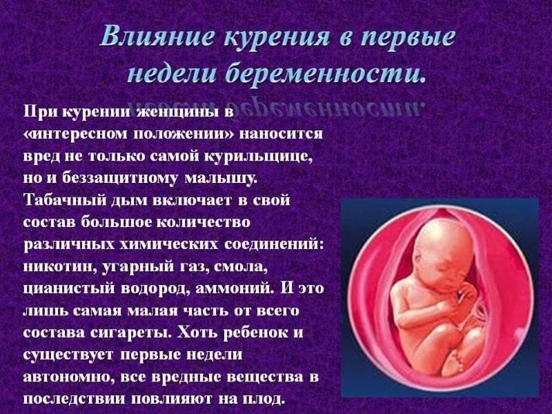 Можно ли беременным делать эпиляцию бикини?