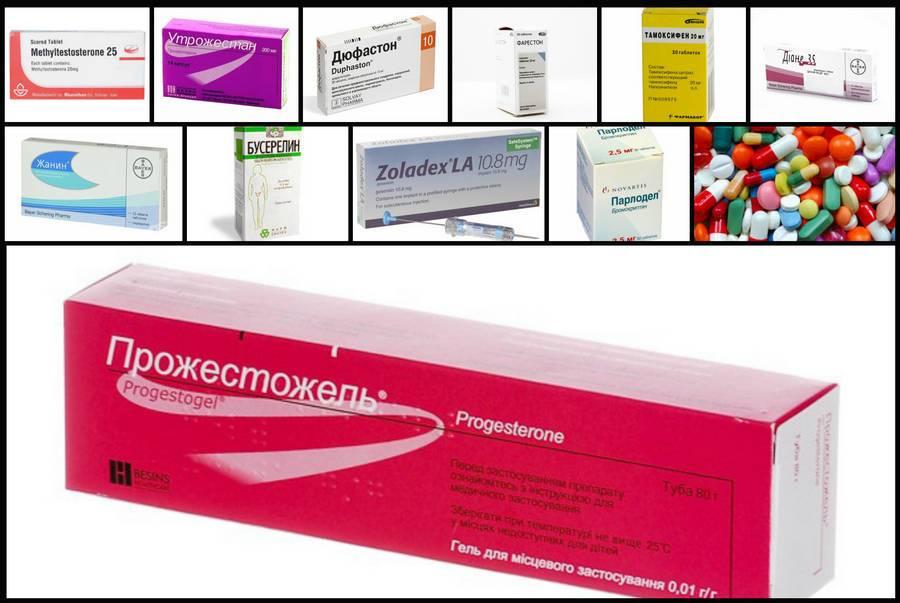 Лечение кистозной мастопатии молочных желез лекарственными препаратами