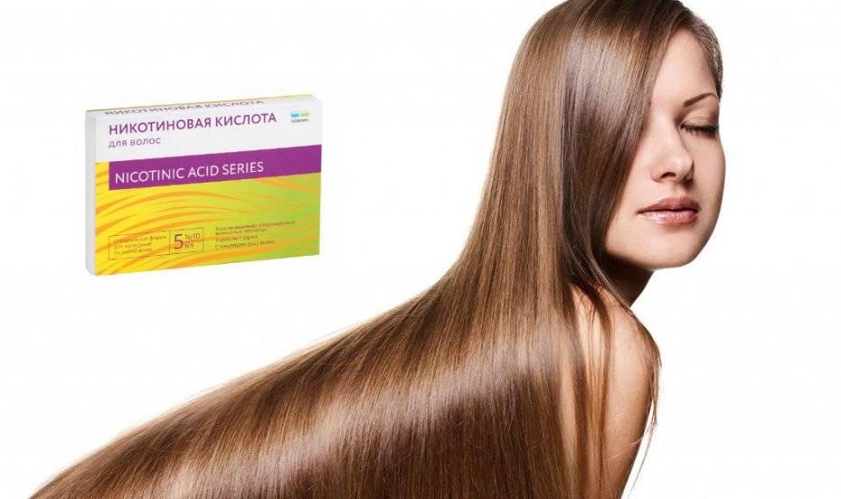 """""""польза никотиновой кислоты для волос, секрет в правильном применении!"""""""