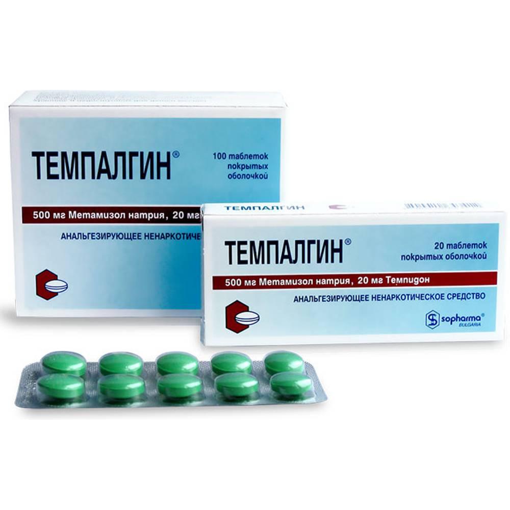 Темпалгин от зубной боли: как принимать, чтобы прекратить мучения
