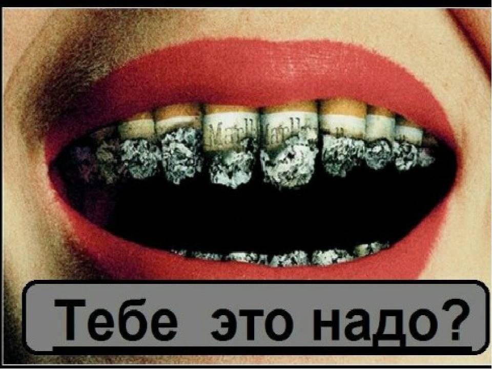 На фоне каких заболеваний лучше не курить?